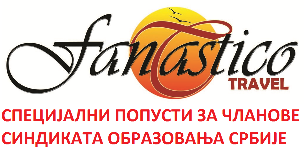 http://fantasticotravel.le.org.rs/